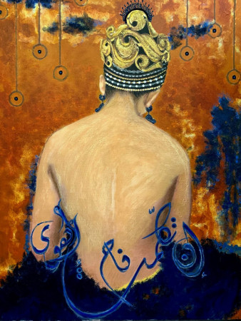 The Queen By Rana Lotfi